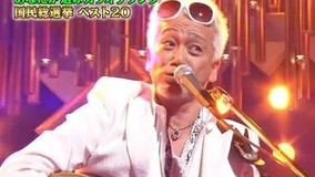 田园 1番ソングShow 2013/11/06 现场版