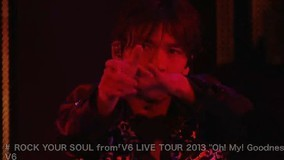 "Rock Your Soul from V6 Live Tour 2013 ""Oh! My! Goodness!"""