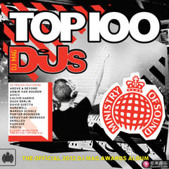 dj mag top 100 djs - ministry of sound