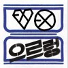 1辑 - xoxo (kiss&hug) repackage