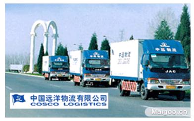 中远国际货运有限公司