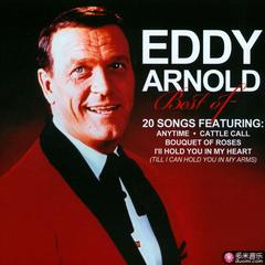 the best of eddy arnold