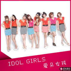 idol girls