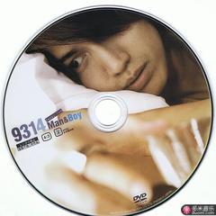 9314男人与男孩 bonus cd