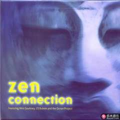 zen connection disc one from the east