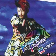 freedom fighters -ice cream motta hadashino megamito,kikanjuwo motta hadakano ousama-
