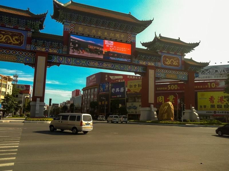 新会区古井镇邮编_广东省江门市新会区-新会属于哪个市的