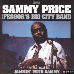 jammin' with sammy