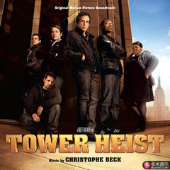 tower heis
