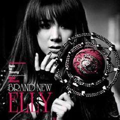 brand new elly