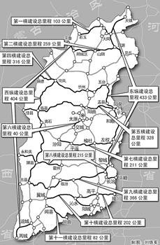 霍永 蒲县连接线