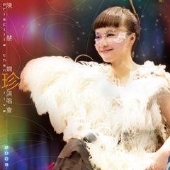 陈慧娴珍演唱会2003(live)