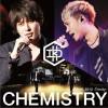 chemistry tour 2012-trinity-