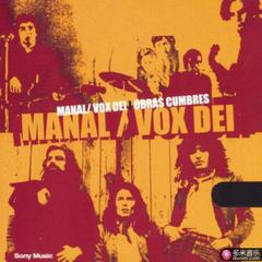 obras cumbres manal/vox dei