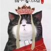 朱小嘟20110419